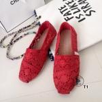 รองเท้าผ้าใบแฟชั่น Style Brand Toms งานโครเชถักสุดคลาสสิค งานคุณภาพ งาน Hot Hit ตลอด ส้นยางหนา 2 ซม. รองพื้นในถอดได้ ตีแบรนด์ Toms สีครีม ดำ กรม แดง (T1)