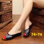 รองเท้าผ้าปักลายจีน คัทชูเปิดส้น งานปักลายผีเสื้อสวยสดใส สวมใส่ง่ายๆ ส้นสูง 1 นิ้ว พื้นด้านในซับฟองน้ำ ด้านนอกเป็นผ้าทอแน่นเนื้อดี ทรงน่ารัก ใส่สบาย แมทสวยได้ไม่เหมือนใคร