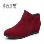 พรีออเดอร์ รองเท้าหุ้มข้อแฟชั่น เบอร์ 33-43 แฟชั่นเกาหลีสำหรับสุภาพสตรีไซส์ใหญ่ สวย เก๋ เท่ห์ ไม่ซ้ำใคร - Preorder Large Size Women Korean Hitz Sport Shores