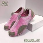 รองเท้าผ้าใบแฟชั่น เรียบเก๋ แต่ง M ด้านข้างสวยเท่ห์ ทรงสวยเพรียวกระชับเท้า พื้นยาง ยืดหยุ่น ใส่สบาย แมทสวยได้ทุกชุด (FX8904)