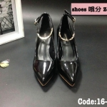 รองเท้าแฟชั่น ส้นสูง เรียบหรู ทรงหัวแหลม หนังแก้วแววสวย แต่งสายรัดข้อ อะไหล่ทองเพิ่มความเก๋ สายรัดข้อถอดได้ ใส่ได้ 2 แบบ สวยหรูดูดีกับทุกชุด สูง 4 นิ้ว สีดำ ขาว (16-2937)