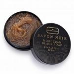 Morrocan Black soap 50 กรัม