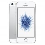 iPhone SE 16 - 64 GB ราคาพิเศษ