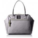 Anello Shoulder Bag กระเป๋าถือ/คล้องไหล่ สี Light Gray
