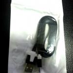 สาย Micro USB