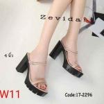 รองเท้าแฟชั่น ส้นสูง แต่งพลาสติกใสด้านหน้า คาดสายกลมใส่ได้ 2 แบบ แบบสวมและรัดส้น ส้นพียูเบา ทรงสวย หนังนิ่ม ส้นสูงประมาณ 4 นิ้ว ใส่สบาย แมทสวยได้ทุกชุด (17-2296)