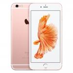 iPhone 6s Plus เครื่องนอกมีประกัน