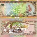 ธนบัตรประเทศ มัลดีฟส์ ชนิดราคา 10 RUFIYAA (รูฟิยา) รุ่นปี พ.ศ.2549 (ค.ศ.2006)