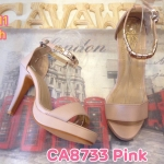รองเท้าแฟชั่น ส้นสูง รัดข้อ แบบสวม แต่งอะไหล่ทองสายรัดข้อสวยเก๋ ส้นสูงประมาณ 5 นิ้ว เสริมหน้า 1 นิ้ว ใส่สบาย แมทสวยได้ทุกชุด (CA8733)