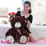 ตุ๊กตาหมีอ้วน Brown 1.2 เมตร