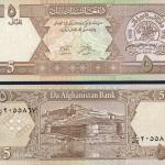 ธนบัตรประเทศ อัฟกานิสถาน ชนิดราคา 5 AFGHANIS รุ่นปี พ.ศ.2545 (ค.ศ.2002)