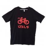 [พร้อมส่ง] เสื้อยืดคอกลมจากโรงงาน เกรดพรีเมี่ยม ไซส์ 2XL รอบอก 50 นิ้ว แฟชั่น สำหรับหนุ่มไซส์ใหญ่ แขนสั้น เก๋ เท่ห์ - [In Stock] Large Size for Men Size 2XL Hitz Short-sleeved T-Shirt
