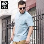 พรีออเดอร์ เสื้อยืด 2 XL - 8 XL อกใหญ่สุด 58.26 นิ้ว แฟชั่นเกาหลีสำหรับผู้ชายไซส์ใหญ่ แขนสั้น เก๋ เท่ห์ - Preorder Large Size Men Korean Hitz Short-sleeved T-Shirt