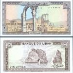 ธนบัตรประเทศ เลบานอน ชนิดราคา 10 LIVRES (ปอนด์เลบานอน) รุ่นปี พ.ศ. 2531 หรือ ค.ศ. 1988