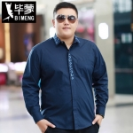 พรีออเดอร์ เสื้อเชิ้ต แขนยาว 3XL - 8XL อกใหญ่สุด 58.26 นิ้ว แฟชั่นเกาหลีสำหรับผู้ชายไซส์ใหญ่ แขนสั้น เก๋ เท่ห์ - Preorder Large Size Men Korean Hitz Short-sleeved T-Shirt