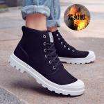 พรีออเดอร์ รองเท้าผ้าใบ เบอร์ 36-47 แฟชั่นเกาหลีสำหรับผู้ชายไซส์ใหญ่ เบา เก๋ เท่ห์ - Preorder Large Size Men Korean Hitz Sport Shoes