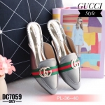 รองเท้าคัทชู เปิดส้น สวยหรู แต่งอะไหล่สไตล์แบรนด์ ทรงสวยเก็บหน้าเท้า ใส่สบาย แมทสวยได้ทุกชุด (DC7059)