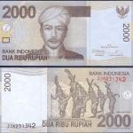 ธนบัตรประเทศ อินโดนีเซีย ชนิดราคา 2,000 RUPIAH (รูเปีย) รุ่นปี พ.ศ. 2556 หรือ ค.ศ. 2013