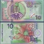 ธนบัตรประเทศซุรินาเม รูปนก ชุด 3 ใบ (ขายเป็นชุด ไม่ขายแยกครับ)