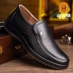 พรีออเดอร์ รองเท้าหนัง เบอร์ 37-47 แฟชั่นเกาหลีสำหรับผู้ชายไซส์ใหญ่ เก๋ เท่ห์ - Preorder Large Size Men Korean Hitz Shoes