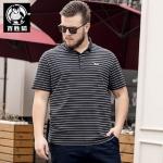 พรีออเดอร์ เสื้อยืด 3 XL - 7 XL อกใหญ่สุด 56.29 นิ้ว แฟชั่นเกาหลีสำหรับผู้ชายไซส์ใหญ่ แขนสั้น เก๋ เท่ห์ - Preorder Large Size Men Korean Hitz Short-sleeved T-Shirt
