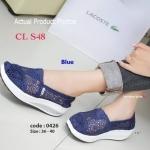 รองเท้าผ้าใบแฟชั่น ลูกไม้สวยเก๋สไตล์ทอมส์ เสริมส้น ใส่สบาย ทรงสวย เสริมส้นประมาณ 1.5 นิ้ว แมทสวยได้ทุกชุด (0426)
