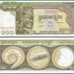 ธนบัตรประเทศ กัมพูชา ชนิดราคา 100 RIELS (เรียล) รุ่นปี พ.ศ.2503 (ค.ศ.1960)