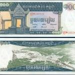ธนบัตรประเทศ กัมพูชา ชนิดราคา 100 RIELS (เรียล) รุ่นปี พ.ศ.2506 (ค.ศ.1963)