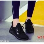 รองเท้าผ้าใบแฟชั่น แบบผูกเชือก สไตล์แบรนด์ รู่น Ultra งานสุดฮิต พื้นเมมโมรีโฟม งานสวยเท่ห์ ขายดีสุดๆ สีดำ เทา (8329)