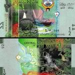 ธนบัตรประเทศ KUWAIT 1/2 (0,5) DINAR ปี พ.ศ. 2557 หรือปี 2014 UNC NEW