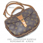 [soldout]Louisvuitton Jeunefille Monogram PM