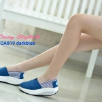รองเท้าผ้าใบเพื่อสุขภาพ Style Tom ผสมผสานระหว่างรองเท้าลำลองกับ รองเท้าเพื่อสุขภาพ พื้นสูง 2 นิ้ว อยู่ในระดับความสูงที่พอดี พื้นรองเท้าถูก ออกแบบมาเพื่อกระจายน้ำหนัก วัสดุทำจากยางเกรดคุณภาพระดับพรีเมื่ยม ขึ้นรูปเป็นนชิ้นเดียวกัน ไม่ยุบ ไม่เสียทรง สวย เท่ห