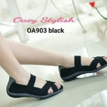 รองเท้ายางสาน เพื่อสุขภาพ Elastic Shoes รุ่น superslim สีพื้น เบา โปร่ง โล่ง สบาย ไม่อับชื้น สีสันสดใส เก็บหน้าเท้าดี ลายถักสวย ออกแบบมาให้รองรับเท้า ได้อย่างดีเยี่ยม น้ำหนักเบา ใส่สบายมาก ยางยืดเกรดพรีเมี่ยม นุ่ม พื้นทำจากยาง พาราขึ้นรูปเป็นชิ้นเดียว ติด