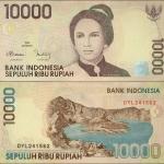 ธนบัตรประเทศ อินโดนีเซีย Indonesia 10000 Rupiah 1998 (พ.ศ. 2541) สภาพใหม่ UNC