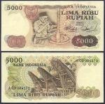ธนบัตรประเทศอินโดนีเซีย Indonesia Banknote 5000 Rupiah 1980 (พ.ศ. 2523) สภาพใหม่ UNC