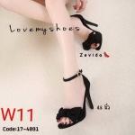 รองเท้าแฟชั่น ส้นสูง รัดข้อ แต่งโบว์ด้านหน้า ทรงเปิดเท้าสวยอินเทรนด์ ทรงสวย ส้นสูงประมาณ 4.5 นิ้ว แมทสวยได้ทุกชุด (17-4091)