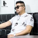 พรีออเดอร์ เสื้อยืด 2XL - 6XL อกใหญ่สุด 54.33 นิ้ว แฟชั่นเกาหลีสำหรับผู้ชายไซส์ใหญ่ แขนสั้น เก๋ เท่ห์ - Preorder Large Size Men Korean Hitz Short-sleeved T-Shirt