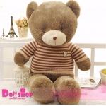 ตุ๊กตาหมีใส่เสื้อลายทางน้ำตาล 1.2 เมตร
