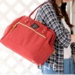 Anello Shoulder Bag กระเป๋าถือ/คล้องไหล่ สี Dark Orange