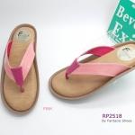 รองเท้าแตะแฟชั่น แบบหนีบ เรียบเก๋ ดูดี พื้นนิ่ม ใส่สบายมาก แมทสวยได้ทุกชุด (RP2518)