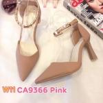 รองเท้าคัทชู ส้นสูง รัดข้อ แต่งอะไหล่ทองที่สายรัดข้อ ส้นเหลี่ยมสวยเก๋ หนังนิ่ม ส้นสูงประมาณ 3.5 นิ้ว ใส่สบาย แมทสวยได้ทุกชุด (CA9366)