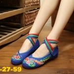 รองเท้าผ้าปักลายจีน งานปักดอกไม้และนกยูงสีสวยสดใส ตัดสีสายพันข้อไขว้สวยเก๋ ติดเม จิกเทปสวมใส่ง่ายๆ ส้นสูง 1 นิ้ว พื้นด้านในซับฟองน้ำ ด้านนอกเป็นผ้าทอแน่นเนื้อดี ทรง น่ารักใส่สบาย แมทสวยได้ไม่เหมือนใคร