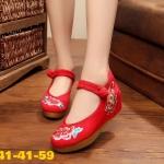 รองเท้าผ้าปักลายจีน ปักลวดลายดอกไม้จีน ด้านข้างมีกระดุมจีนรัดข้อ ทรงสวย เป็นพื้น ยางหนาเพื่อสุขภาพเท้า รองรับแรงกระแทกได้ สูง 2 นิ้ว ใส่สบาย แมทสวยได้ไม่เหมือน ใคร