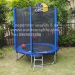 Coopster แทรมโพลีน 6ฟุต(1.83ม) สีน้ำเงิน