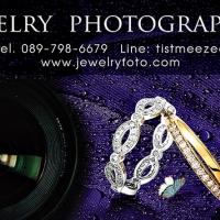 ร้านR-Tist Studio บริการถ่ายภาพจิวเวลรี่,รีทัชจิวเวลรี่