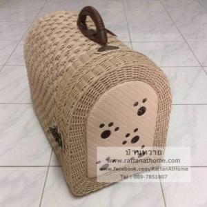 กระเป๋าหวายใส่สัตว์เลี้ยง ตะกร้าหวายใส่สุนัข-แมว