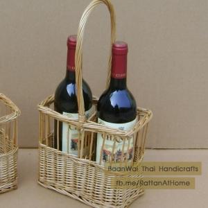 ตะกร้าหวายใส่ขวดไวน์ 2 ขวด