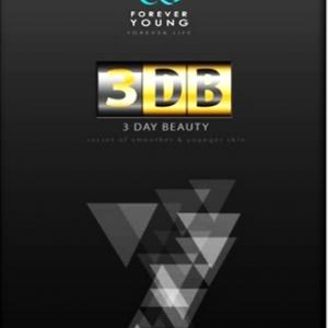 3DB 1 กล่อง