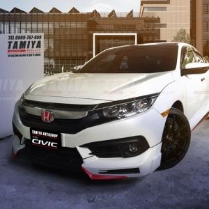 ชุดแต่ง ซิวิค Honda Civic 2016 - 2017 by Tamiya