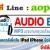 MP3 หนังสือเสียงสอบราชการ Audiobook